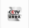 中国放心股观众服务平台