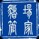 �i�龉芗�6s版app