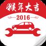 长城客户无忧助手app v5.1.6 安卓版