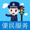 �承星喑�app