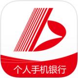 自贡市商业银行app