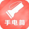 乖巧手电筒app