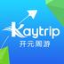 开元旅游官网app