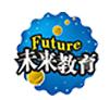 未来教育计算机二级c++模拟软件
