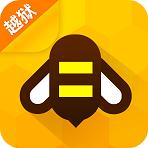 游戏蜂窝街机三国手游iOS版辅助工具