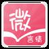 微言情网站app