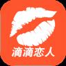 滴滴�偃�app