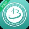 北京中�t�t院�t生端app