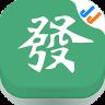 JJ麻将app v4.06.08 安卓版