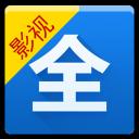 影视大全2015旧版本 v1.7.5 安卓版