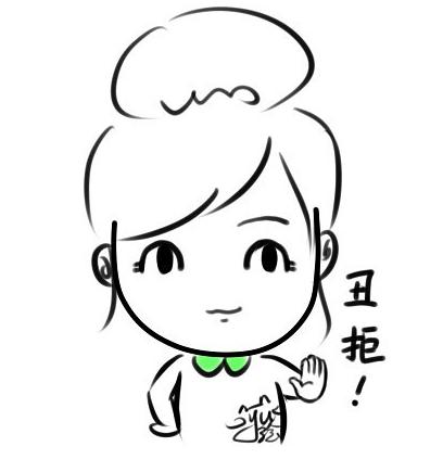动漫 简笔画 卡通 漫画 手绘 头像 线稿 408_435