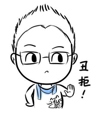 动漫 简笔画 卡通 漫画 手绘 头像 线稿 341_390