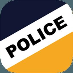 河南南阳警民通app v2.1.1 安卓版