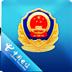 天翼警民通app v3.0 安卓版