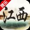 微乐江西棋牌 v3.4.7 安卓版