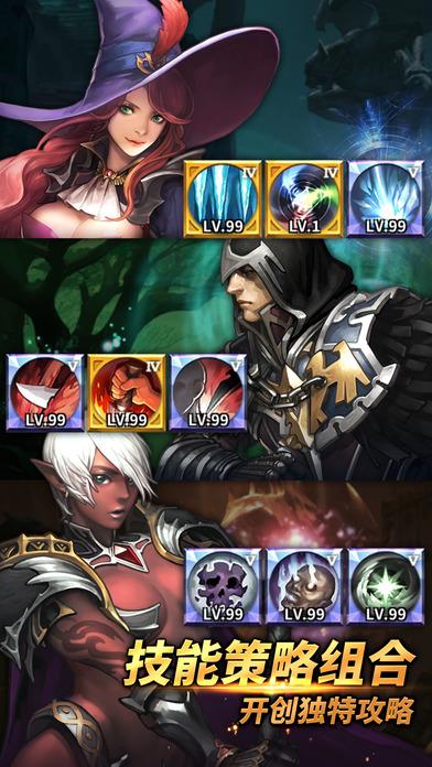魔龙之魂最新版