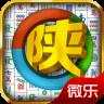 微乐陕西棋牌 vV3.4.8