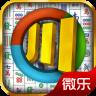 微乐四川棋牌 v3.5.2 安卓版