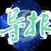 中医药导报app v1.0.0 安卓版