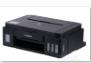 佳能g3000打印机驱动 v1.0 官方版