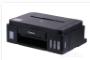 佳能g3800打印机驱动 v1.0 官方版