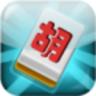 麻将高手app v2.0.2 安卓版