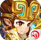 西游萌萌iphone版