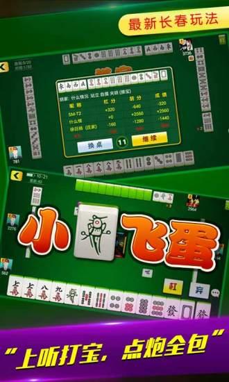 刨幺app