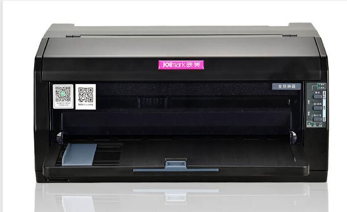 映美发货神器打印机驱动