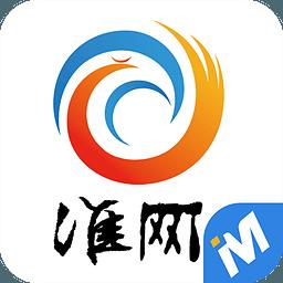淮安���app v3.0.1 安卓版