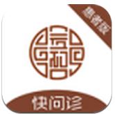 立和中�t�t院app v1.0.0 安卓版
