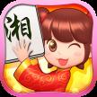 湖湘麻将 v1.0 安卓版