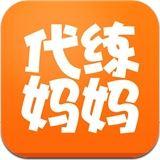 代练妈妈app v1.1.16 安卓版