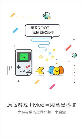 GG大玩家app