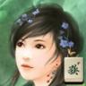 粤语美女麻将手机版 v8.17 安卓版