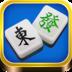 麻将单机版app v1.39 安卓版