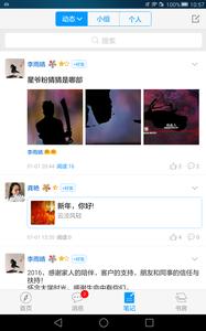 I花椒app