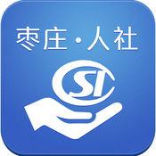 ���f人社app v1.3 安卓版
