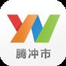 云南通�v�_市app v2.0.1 安卓版