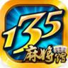 135宜兴麻将app v1.0 安卓版