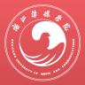 浙�髻Y�app v2.0.5 安卓版