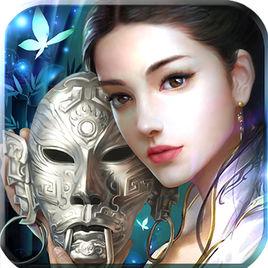 兰陵王妃手游iphone版 苹果版