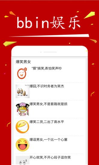 in娱乐appv4.2安卓版