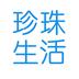 珍珠生活官网app v1.1 安卓版