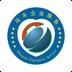 汕头政企通app v1.0 安卓版