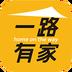 一路有家app v1.0 安卓版