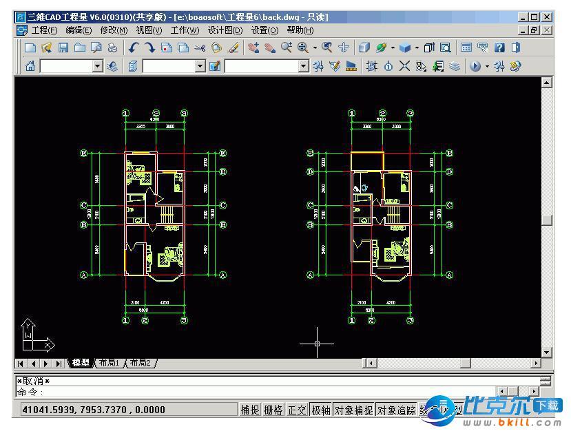 博�W建筑CAD三�S算量�件