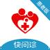 ��南中山�t院app v1.0.0 安卓版
