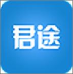 君途旅游app v1.0.0 安卓版