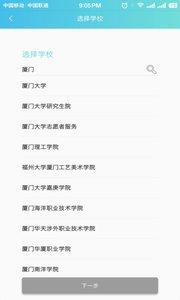 萌小助app